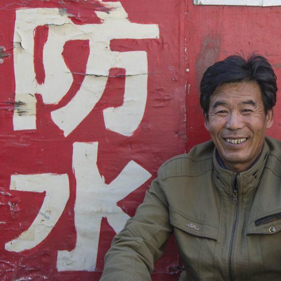 Cina…due mesi di viaggio